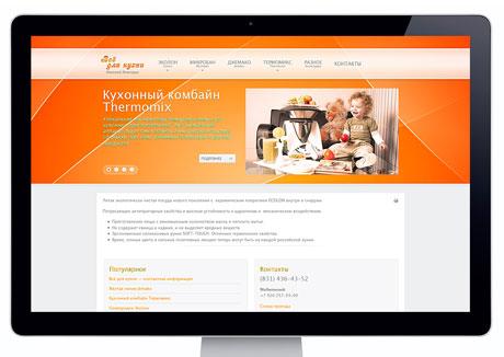 Агентство апельсин продвижение сайтов создание высоконагруженных сайтов